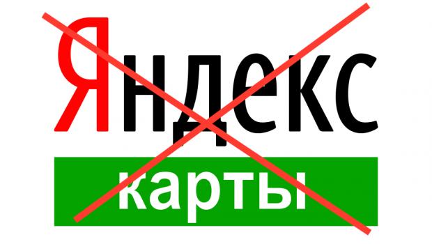 Блокировка Яндекса в Украине и переезд на Google карты