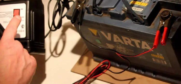 Как самостоятельно зарядить авто аккумулятор?